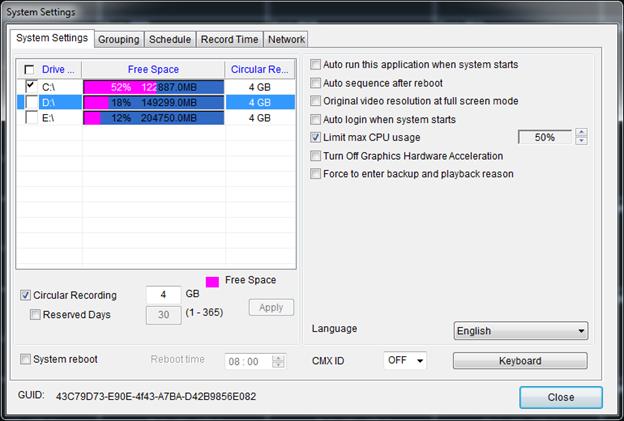 cmx_system_setting