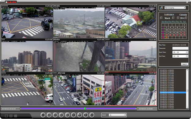 dvr_remote_playback_screen