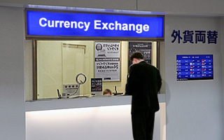 lilin_for_money_exchange