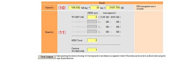 HD716V2